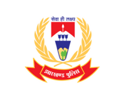 Jharkhand Police Technical Posts Recruitment